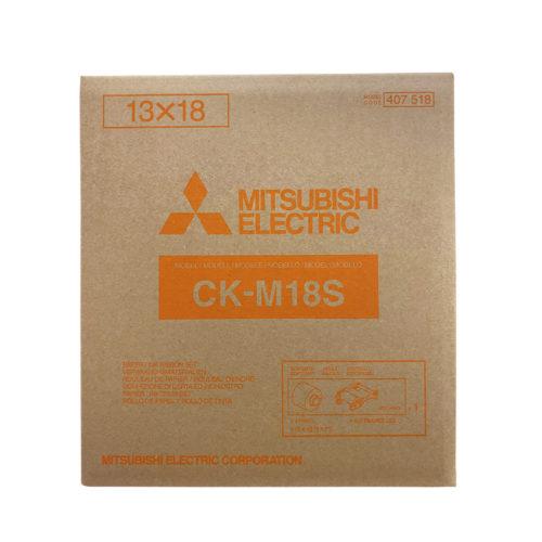 rjb-mitsubishi-ex8-ck-m18s_2_L