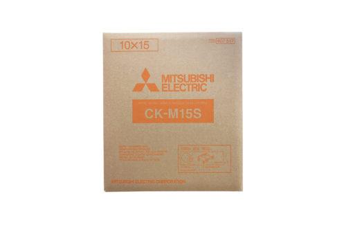 rjb-mitsubishi-xhy-ck-m15s_2_L